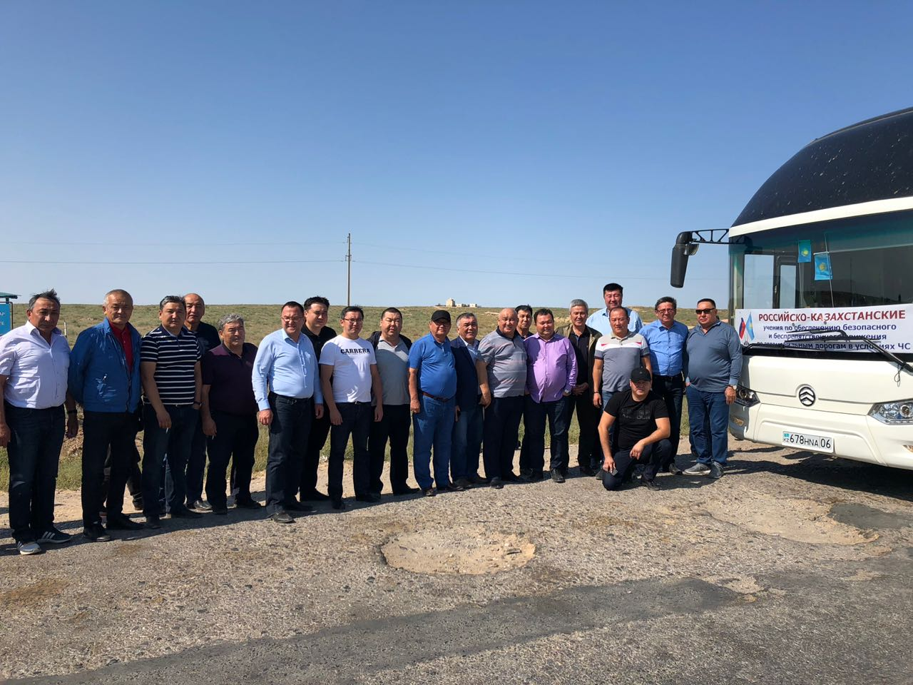 WhatsApp Image 2018 09 06 at 10.28.48