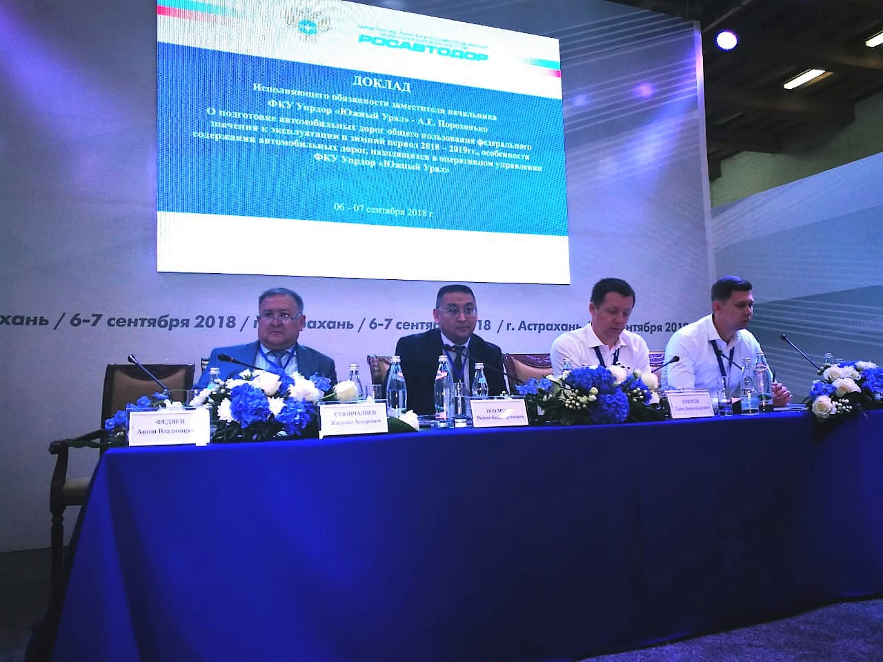 WhatsApp Image 2018 09 06 at 16.22.06